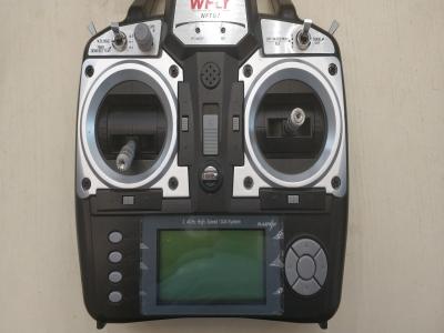 无人机遥控通道操作讲解